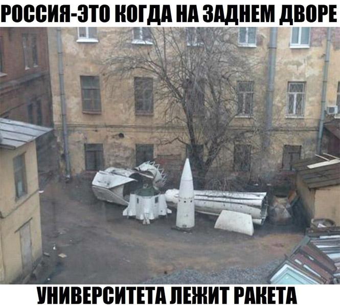 Лучшие ржачные и веселые картинки за октябрь до слез - сборка №94 11