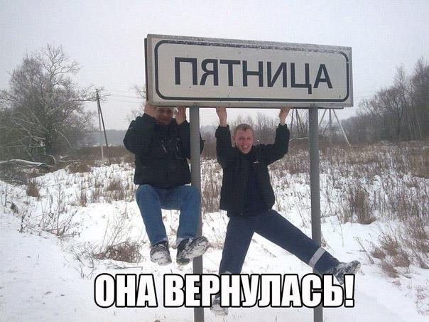 Лучшие ржачные и веселые картинки за октябрь до слез - сборка №94 7