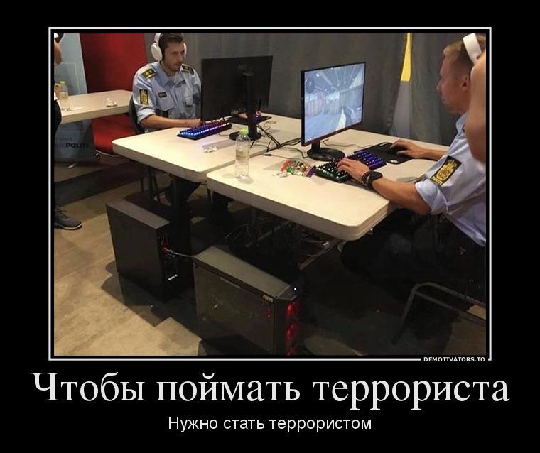 Подборка веселых и ржачных демотиваторов с текстом - сборка №48 3
