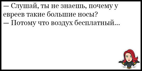 Подборка угарных и ржачных анекдотов до слез - сборка №125 6