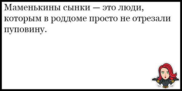Подборка угарных и ржачных анекдотов до слез - сборка №125 7
