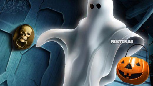 Прикольные картинки поздравления на Хэллоуин - лучшие открытки 5