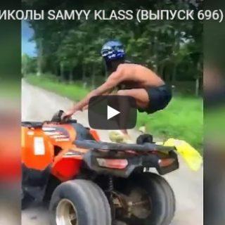 Самые ржачные и смешные видео приколы за октябрь 2018 - сборка №142