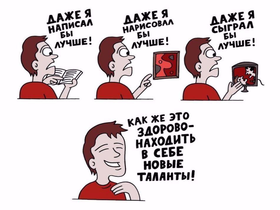 Самые смешные и прикольные комиксы за октябрь - сборка №21 2