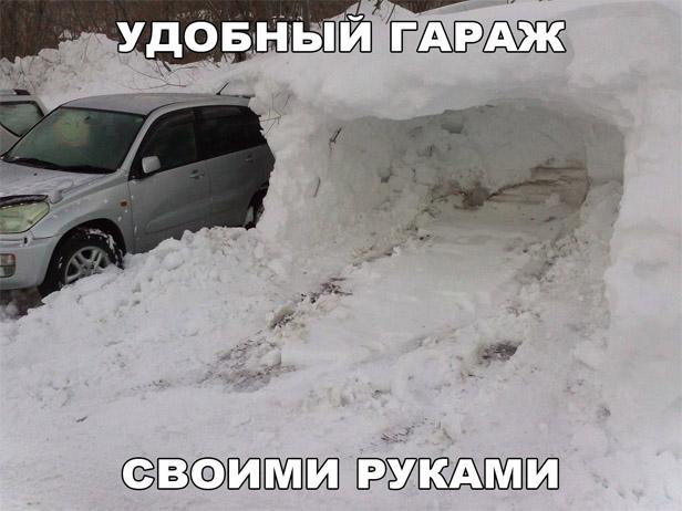 Смешные и забавные картинки про зиму и снег - подборка 8