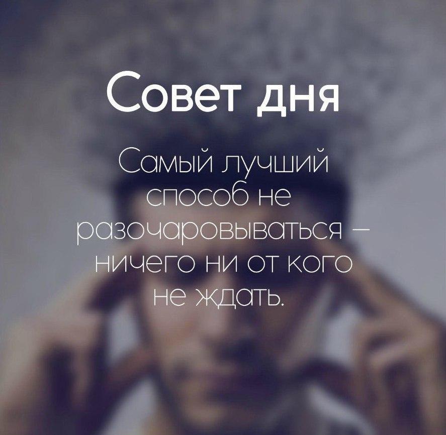 Цитаты про смысл жизни или про жизненные ситуации - подборка 1