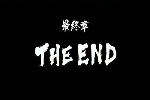 Красивые картинки со смыслом со словом Конец, The End - сборка 6