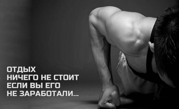 Красивые цитаты и высказывания про спорт и мотивацию - сборка 17