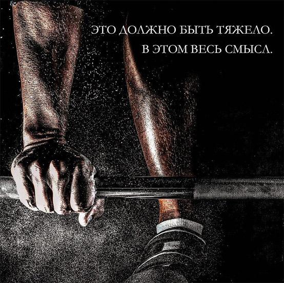 Красивые цитаты и высказывания про спорт и мотивацию - сборка 2