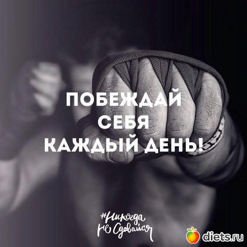 Красивые цитаты и высказывания про спорт и мотивацию - сборка 8