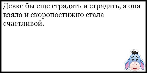 Очень смешные и ржачные анекдоты за ноябрь - подборка №130 11