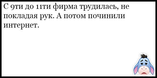 Очень смешные и ржачные анекдоты за ноябрь - подборка №130 4