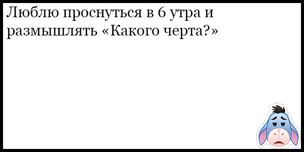 Очень смешные и ржачные анекдоты за ноябрь - подборка №130 5