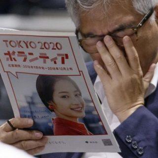 Пенсионный возраст в Японии планируют увеличить до 70 лет - новости 1