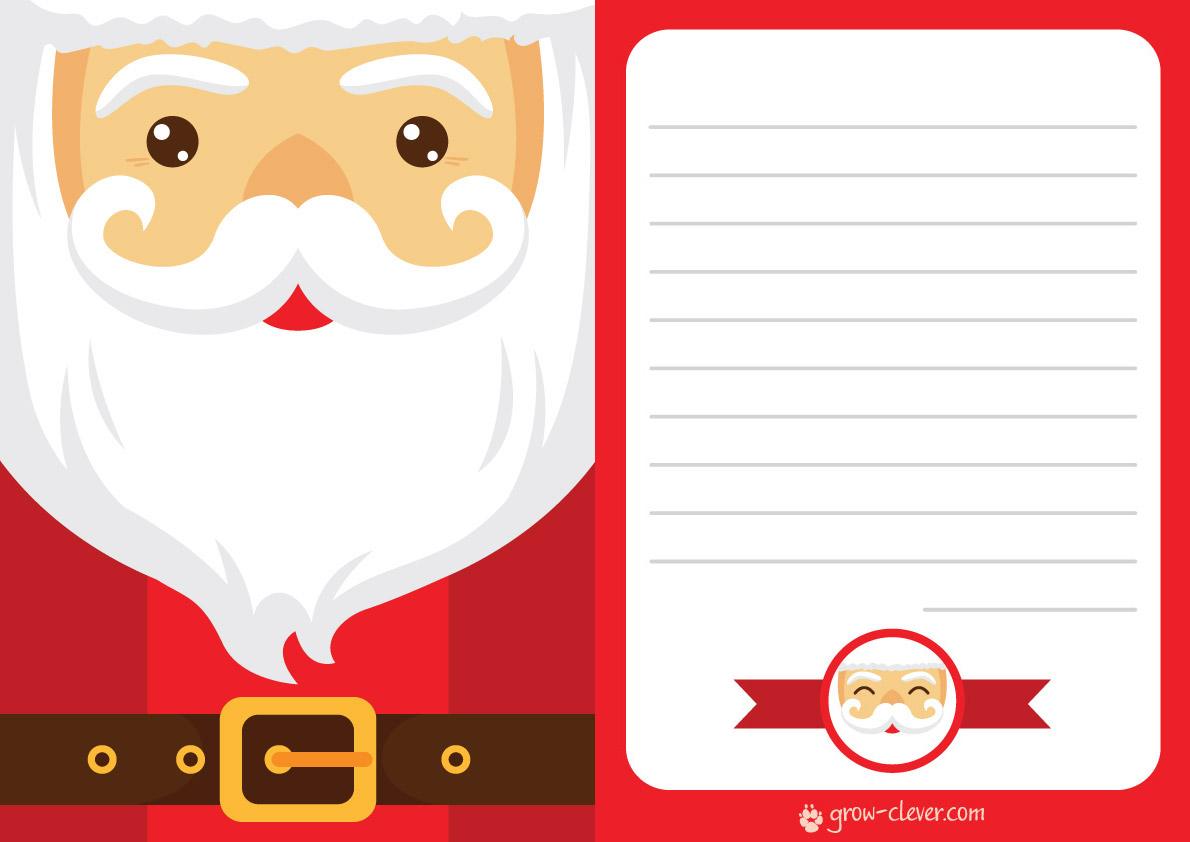Письмо Деду Морозу картинки и рисунки - интересная подборка 15
