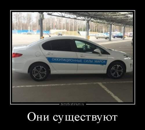 Подборка самых смешных и веселых демотиваторов за осень №50 12