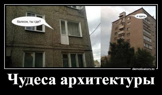 Подборка самых смешных и веселых демотиваторов за осень №50 4