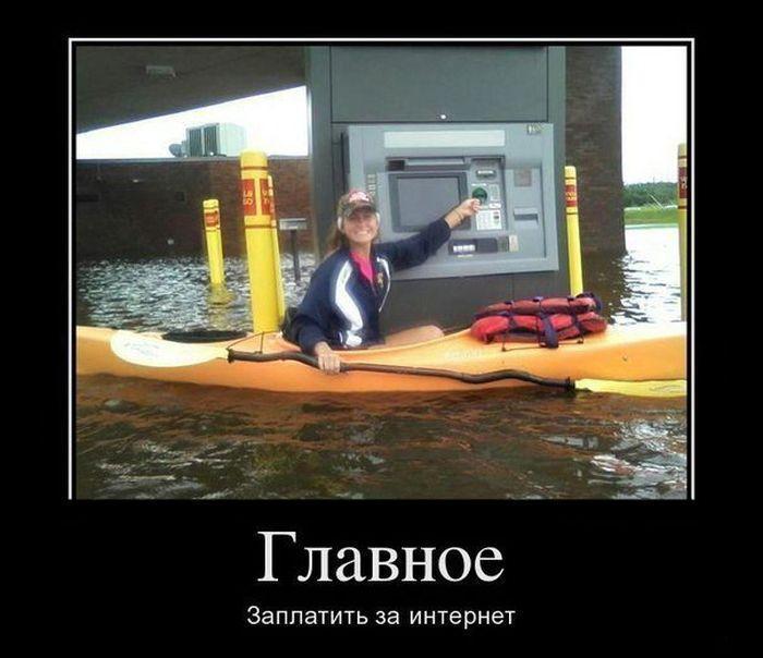 Подборка самых смешных и веселых демотиваторов за осень №50 6