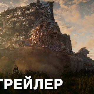 Хроники хищных городов (2018) — дата выхода фильма, трейлер, новости 1