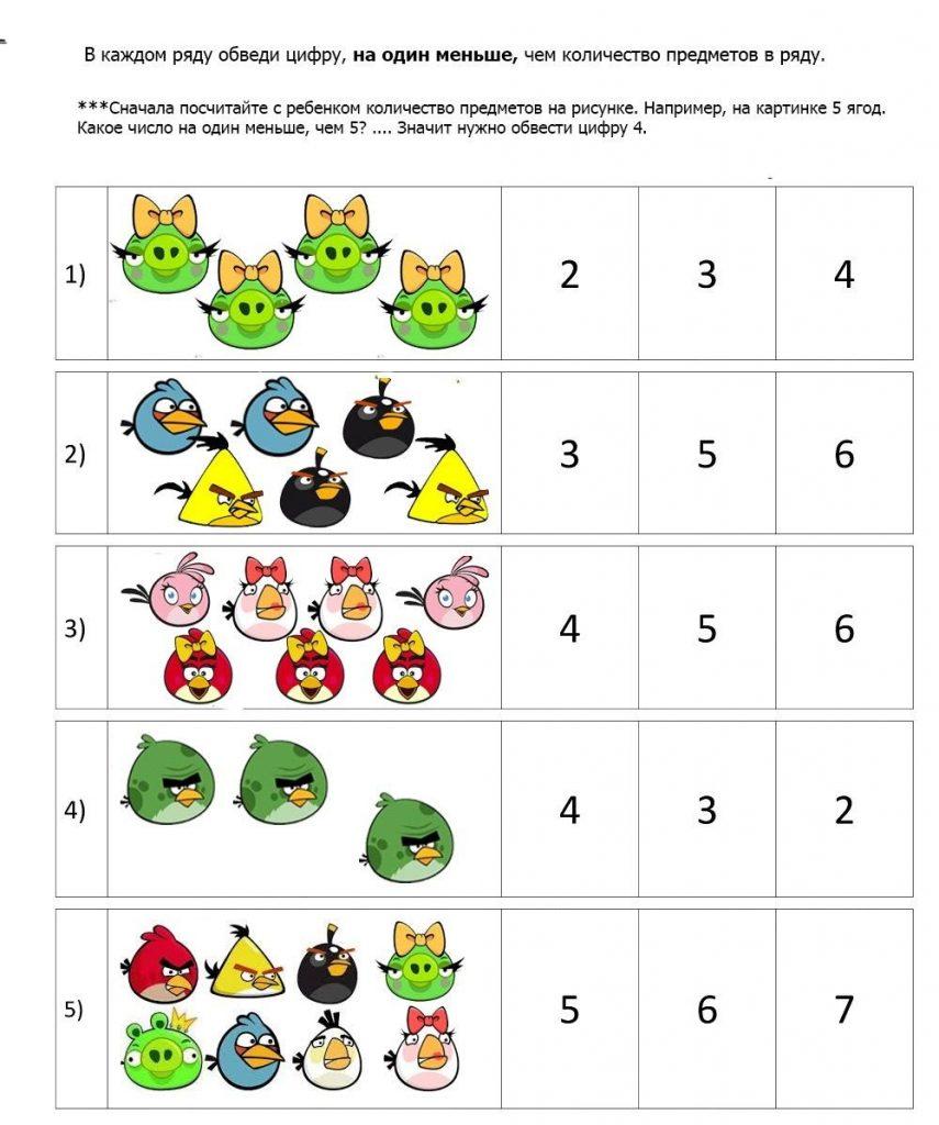 Задачи в картинках для 1 класса по математике в пределах 10 - подборка 3