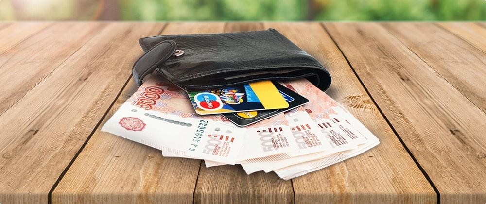 Как безопасно получить или передать деньги при продаже автомобиля 3