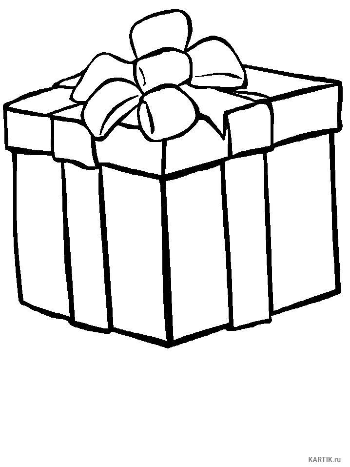 Красивые картинки и рисунки подарков или подарка для срисовки 1