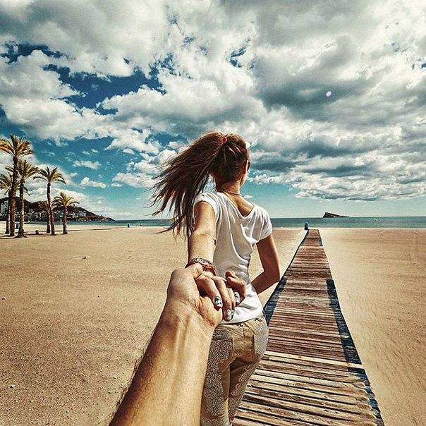 Красивые картинки на аву девушка тянет парня за руку - подборка 7