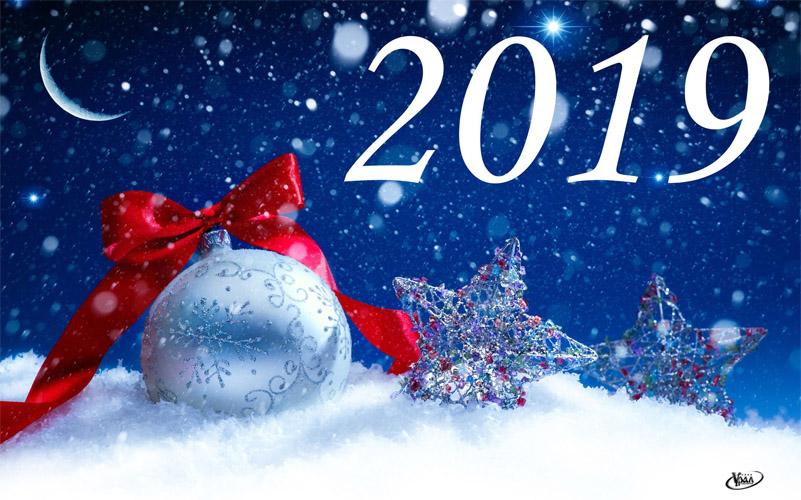 Красивые открытки поздравления с Новым годом 2019 - подборка 6