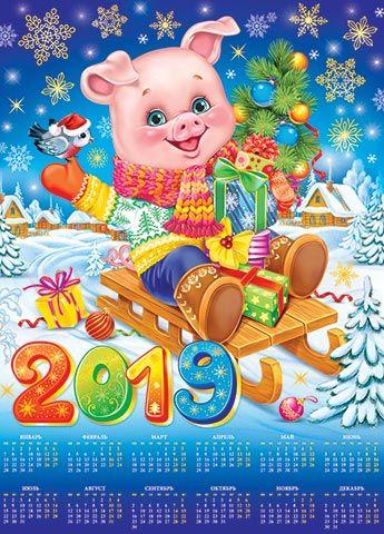 Новогодние открытки 2019 с изображением свиньи - поздравления 13