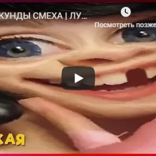 Подборка смешных и ржачных видео роликов за декабрь 2018 №154