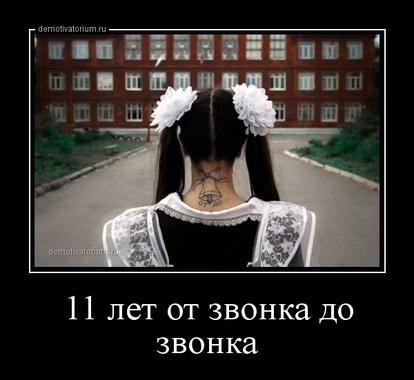 смешные картинки про учёбу