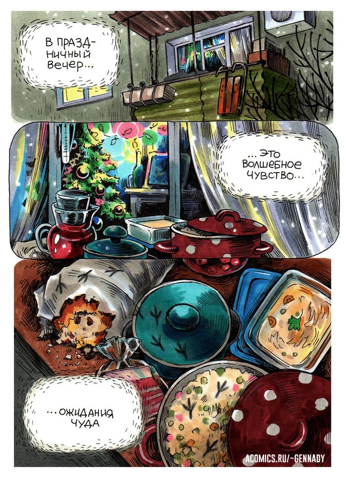 Прикольные и смешные комиксы про Новый год и Рождество 10