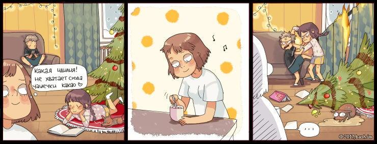 Прикольные и смешные комиксы про Новый год и Рождество 6