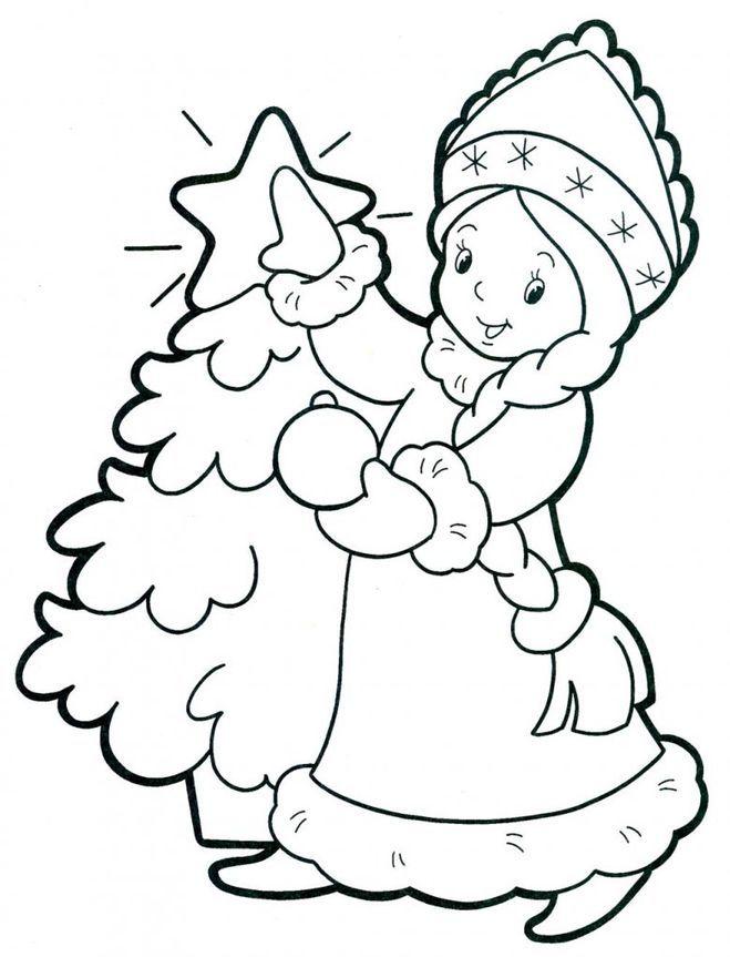 Самые красивые и прикольные новогодние рисунки для срисовки 15