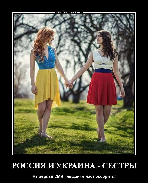 Смешные и прикольные демотиваторы про Украину - подборка 20 штук 11