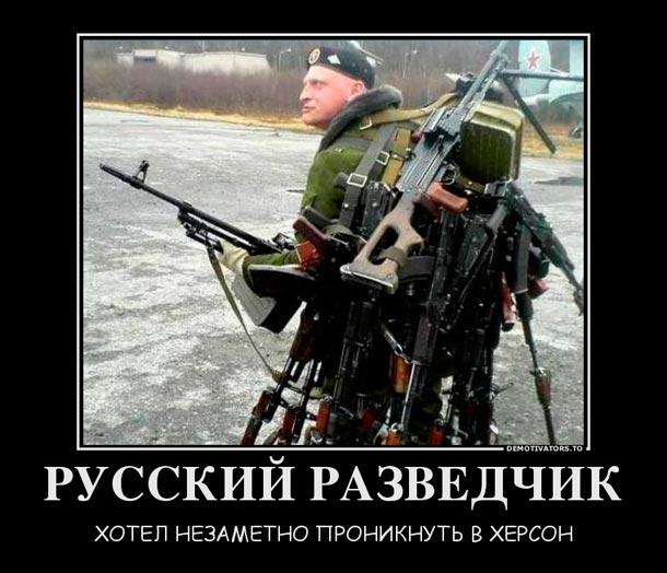 Смешные и прикольные демотиваторы про Украину - подборка 20 штук 12