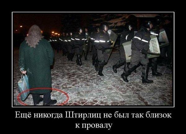 Смешные и прикольные демотиваторы про Украину - подборка 20 штук 18