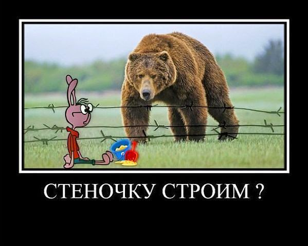 Смешные и прикольные демотиваторы про Украину - подборка 20 штук 2