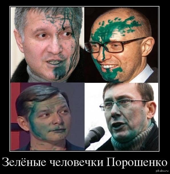 Смешные и прикольные демотиваторы про Украину - подборка 20 штук 4