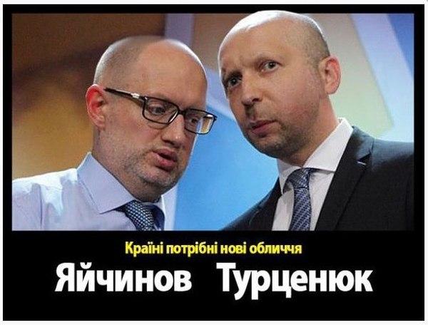 Смешные и прикольные демотиваторы про Украину - подборка 20 штук 6