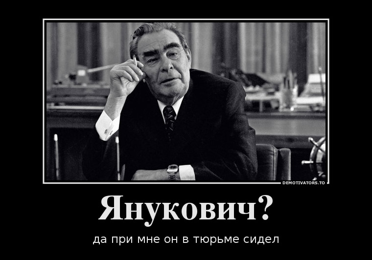 Смешные и прикольные демотиваторы про Украину - подборка 20 штук 8