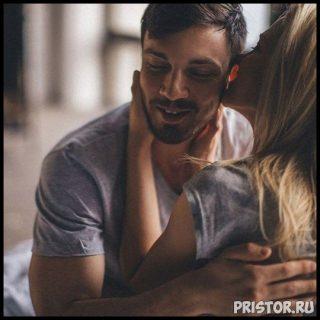 Как научиться принимать мужчину таким, какой он есть 2