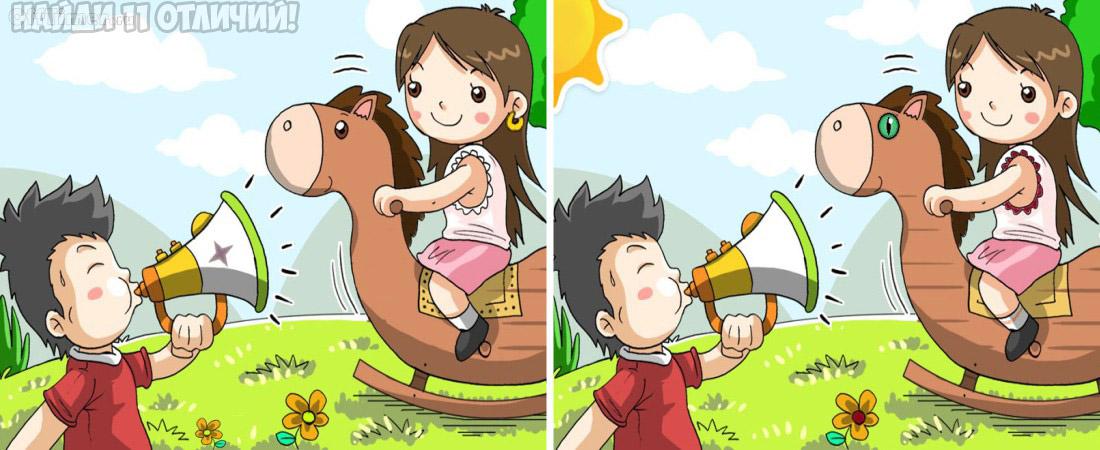 Картинки «Найди отличия» для детей и взрослых - подборка 17 фото 1