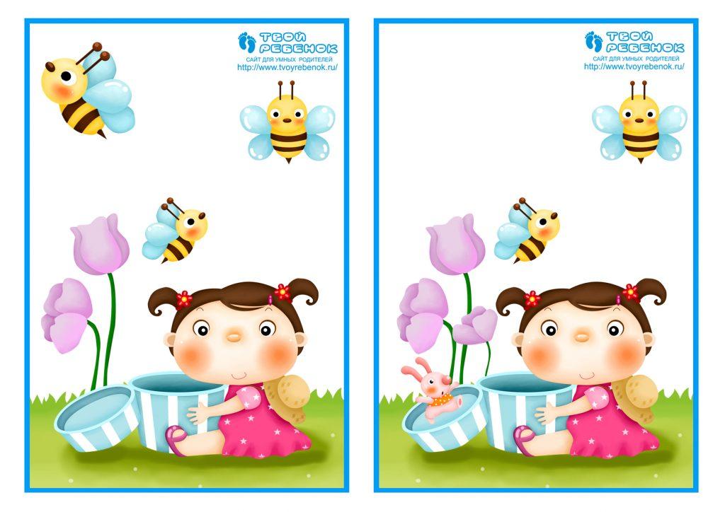 Картинки «Найди отличия» для детей и взрослых - подборка 17 фото 2