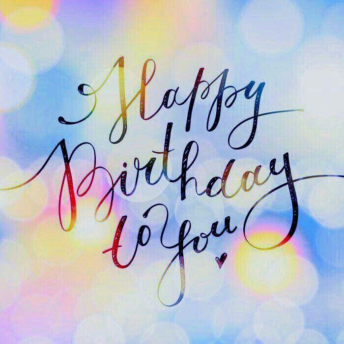Красивые и прикольные картинки про Happy Birthday - 20 фото 12