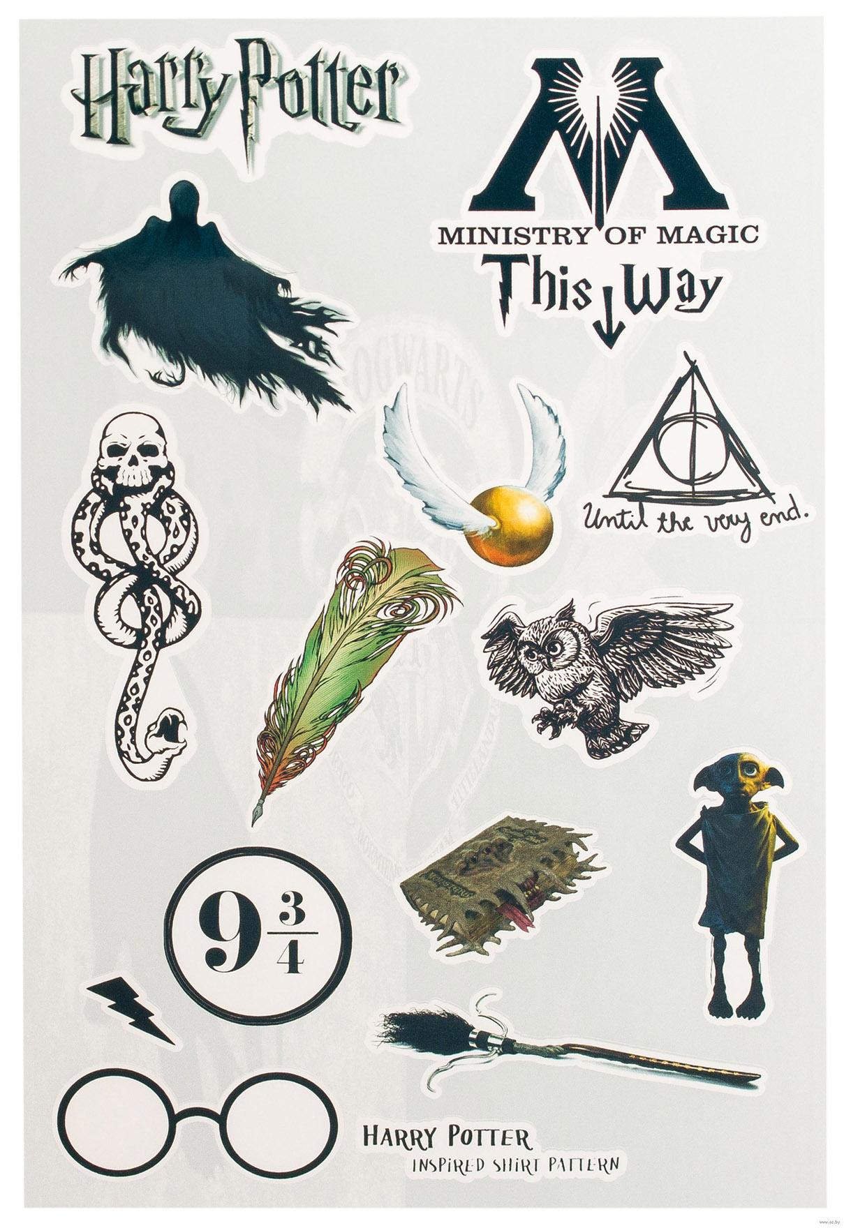 Красивые стикеры и наклейки Гарри Поттер - коллекция 46 картинок 5