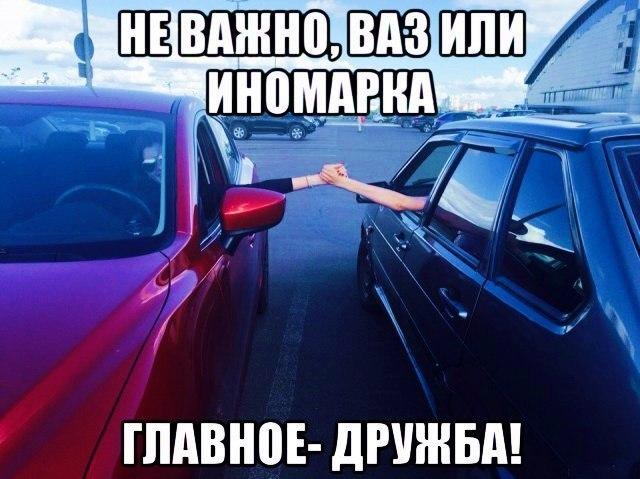 Лучшие авто приколы и авто юмор - смешные картинки, фото 9