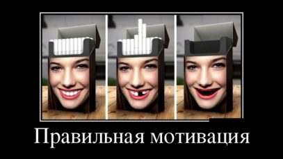 Отличная подборка смешных демотиваторов за январь 2019 №54 13