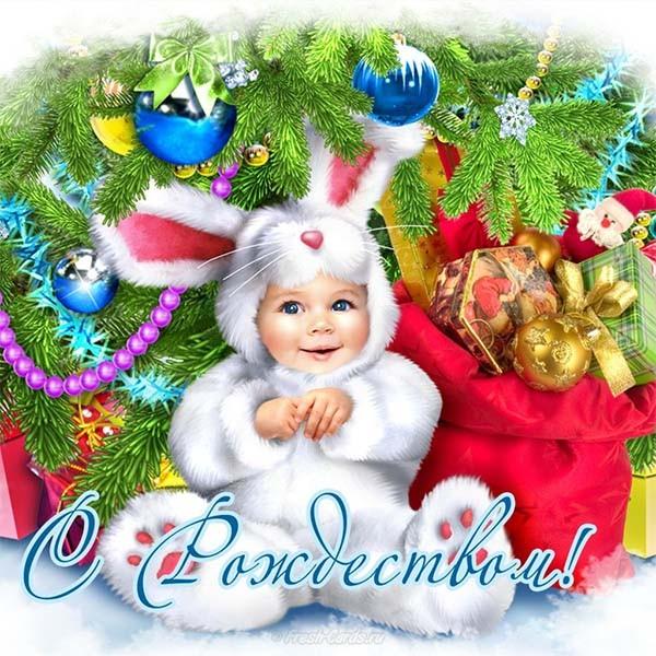 Поздравления с Рождеством Христовым - красивые картинки, открытки 8