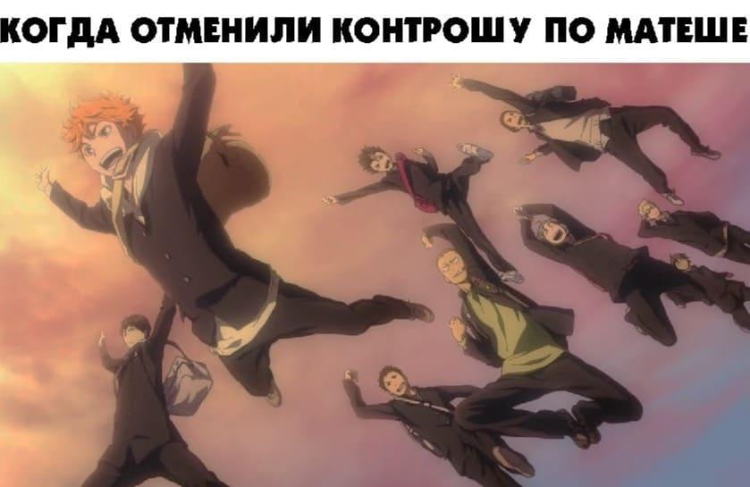 Смешные и прикольные аниме картинки, изображения - подборка 4